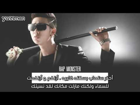 Rap Monster ( BTS / BANGTAN BOYS ) - RM Cypher Ruff { Arabic Sub }