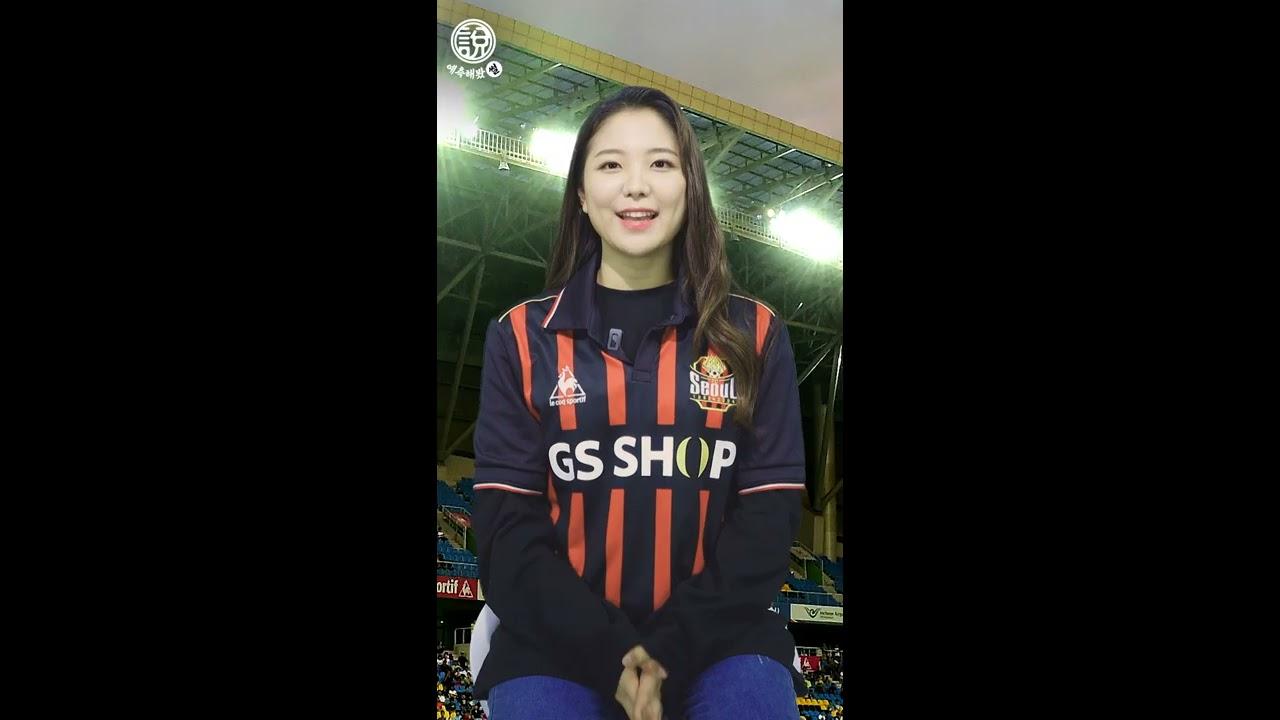 [예측해봤썰] ACL의 스토리와 FC서울 경기 결과를 예측하라!