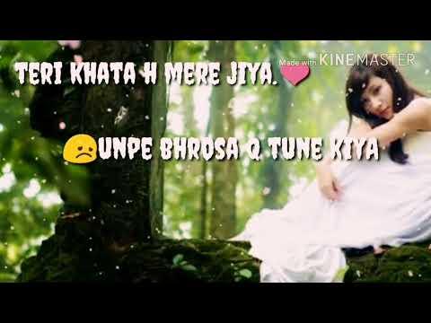 Piya aaye na (lyrics)|| 😢sad whatsap...