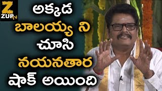 KS Ravi Kumar Sensational Comments On Nayanatara @ Jai Simha Movie Team Interview
