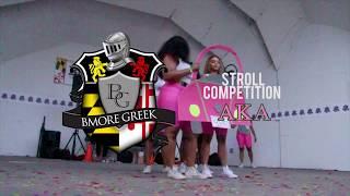 Bmore Greek 2018 Stroll Competition AKA