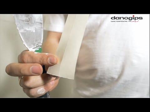 Заделка швов гипсокартона своими руками на потолке с помощью бумажной ленты