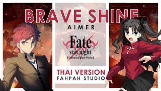 (thai Version) Brave Shine - Aimer 【fate/stay Night: Unlimited Blade Works】 By Fahpah Studio