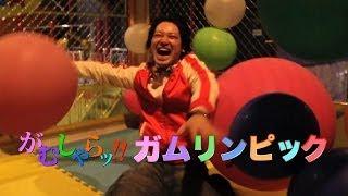 ヘタレント・間瀬翔太が様々なことにチャレンジし、がむしゃらに成長し...
