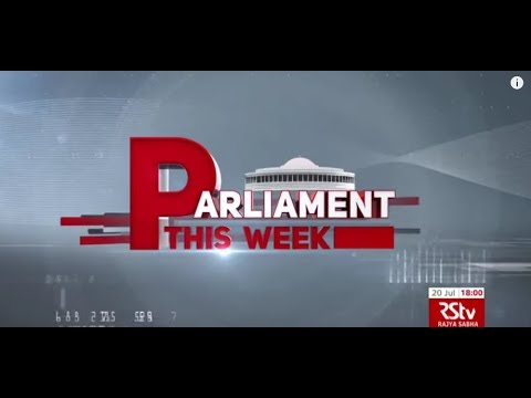 Parliament This Week | Episode - 16