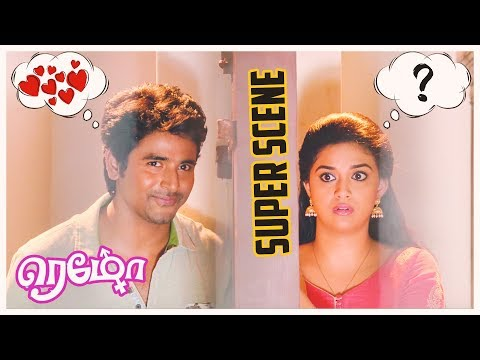 Remo - Remo Night Stay Scene |...