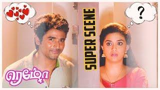 Remo - Remo Night Stay Scene | Sivakarthikeyan | Keerthy Suresh | Anirudh Ravichander