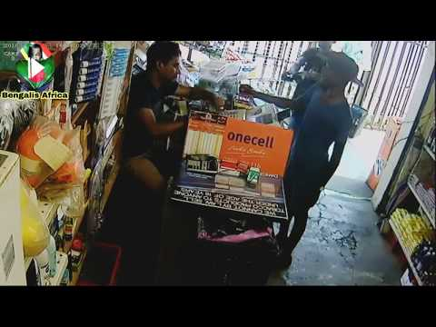 Indian Shop Robbery In Africa