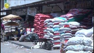 Hausse des prix des denrées alimentaires dans la ville Sainte de Touba: Les commerçants confirment.