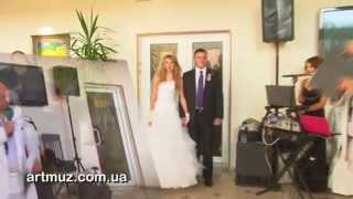 Начало свадьбы, застолье, шоу-программа тамады г. Киев