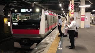 E233系5000番台ケヨ520編成蘇我発車