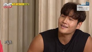 Cover images [HOT CLIPS] [RUNNINGMAN] [EP 462-1] | Our ears pleasure with Jong Kook's mellow singing.(ENG SUB)