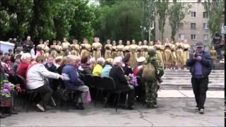 70 лет Победы Кривой Рог 9 мая  2015 г(, 2015-05-09T15:31:10.000Z)