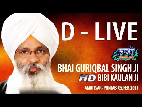 D-Live-Bhai-Guriqbal-Singh-Ji-Bibi-Kaulan-Ji-From-Amritsar-Punjab-05-Feb-2021