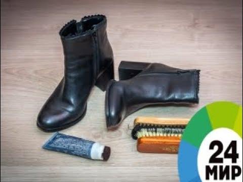 Армяне – обувных дел мастера - МИР 24