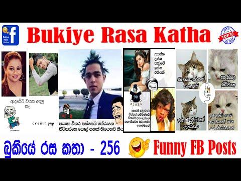 #Bukiye #Rasa #Katha #Funny #FB #Posts256