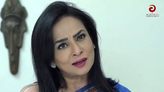 Bangla Natok - Somporko Ep 20 | সম্পর্ক | Farhan Ahmed Jovan , Urmila Srabonti Kar | Best Natok 2018