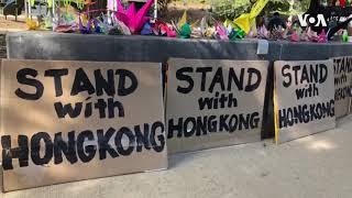 中国信息强烈,洛杉矶侨民力挺香港不停步