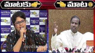 Face to Face: నీ బండారం బయటపెడతా శ్వేతా రెడ్డి   Swetha Reddy Vs KA Paul   Media Masters