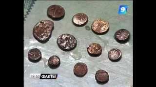 Завершается реставрация клада античных монет(Самый большой из найденных отечественными археологами клад античных монет после реставрации будет переда..., 2013-02-11T10:58:31.000Z)