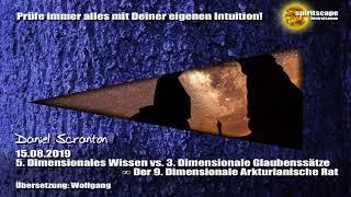 5. Dimensionales Wissen vs. 3. Dimensionale Glaubenssätze  ∞ Der 9D. Arkturianische Rat