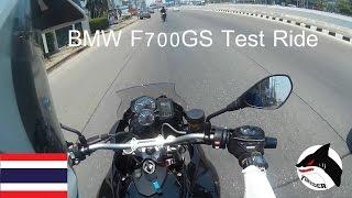 BMW F700GS 2016 Test Ride
