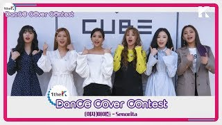 Winners of (G)I-DLE((여자)아이들) 'Senorita(세뇨리따)' Choreography Cover Contest