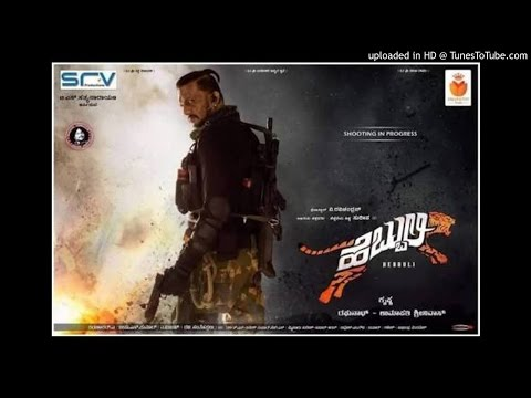 Hebbuli Kannada Movie Theme Song