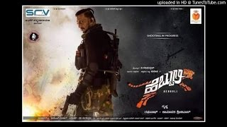 hebbuli-kannada-movie-theme-song