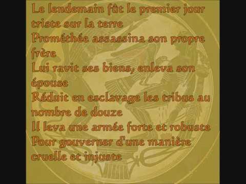 Akhenaton - Prométhée