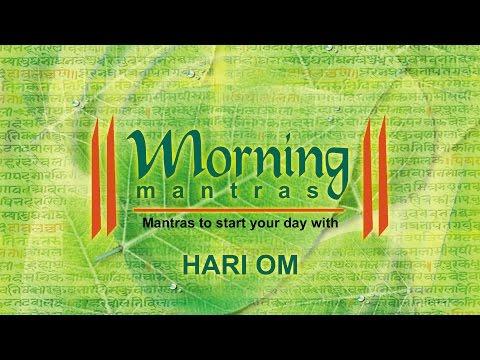 Hari Om | Morning Mantras | Devotional