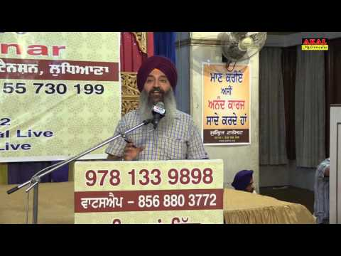 024 HFL 3 Day 03 24April2016 Bottle Rajbir Singh