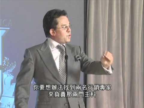美安事業成功之道及美安願景 (4/9) -JR
