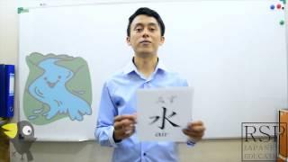 RSP JEC Materi 2 : Asal Usul Kanji