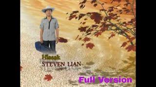 Steven Lian - An Liam (Full Version)