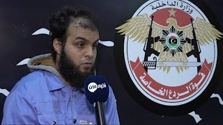 أبو زيد.. تونسي إلتحق بداعش لشن هجماتٍ إرهابيةٍ في بلاده
