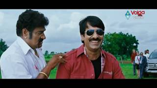 Ravi Teja Super Hit Movie | Telugu Movies | Volga Videos