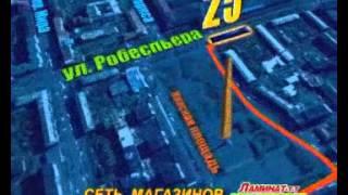 Адреса магазинов Ламинат-т-т, Линолеум-м-м(, 2014-02-18T08:00:30.000Z)