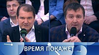 Украина: полиция и национализм. Время покажет. Выпуск от 12.02.2019