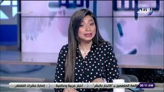 تفاصيل مشاركة مصر في مؤتمر ميونيخ للأمن