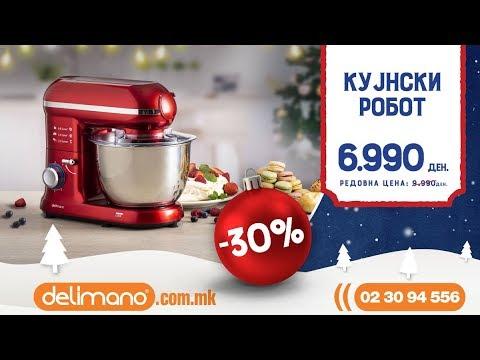 Delimano Кујнски робот