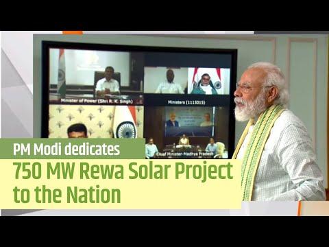 pm-modi-dedicates-750-mw-rewa-solar-project-to-the-nation-|-pmo