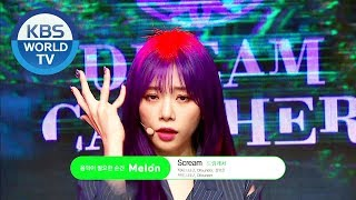 Dreamcatcher (드림캐쳐) - Scream [Music Bank / 2020.02.21]