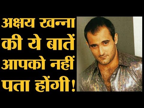 'दिल चाहता है' में पहले कॉमेडी करने वाले थे Akshaye Khanna । Bollywood Flashback