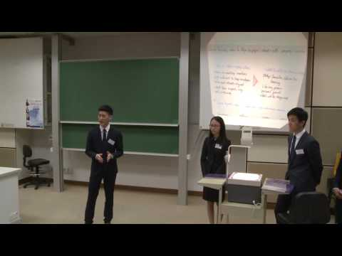 2016 Round 1 E2 HSBC/HKU Asia Pacific Business Case Competition