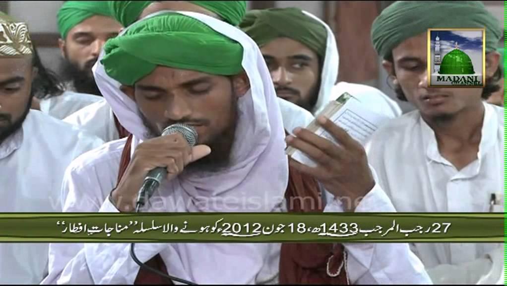 Hamd e Bari Tala - Ya Allah Hu Ya Rahman - Naat Khawan of ...