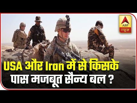 US Vs Iran: