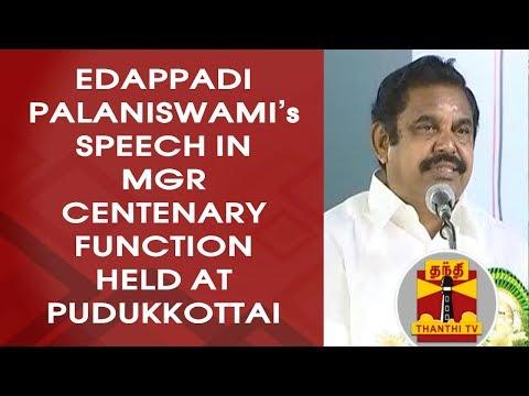 TN CM Edappadi Palaniswami