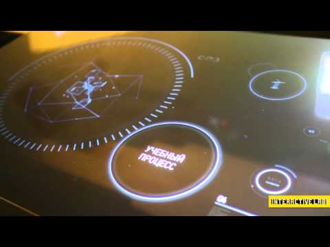 Multi-touch holographic interface 'Electronic University' - APEC 2012