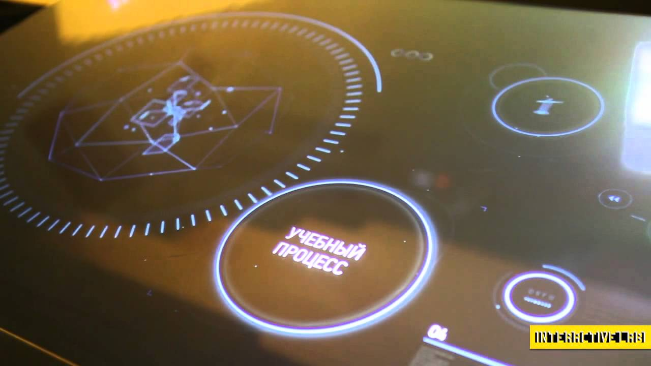 Multi Touch Holographic Interface Electronic University